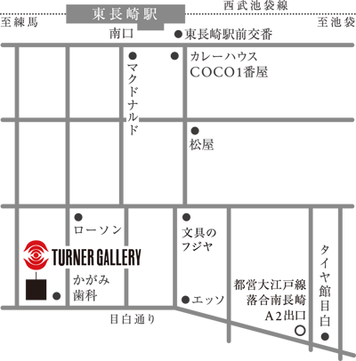 TURNER GALLERY ACCESS MAP