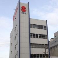 turner_tokyo