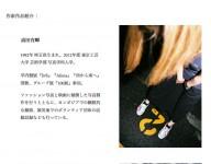 takada_002