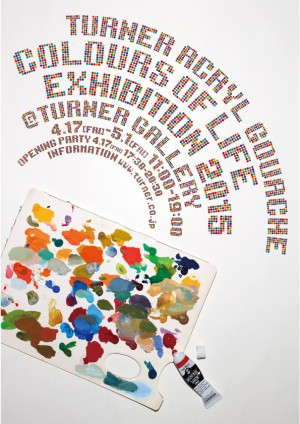 TURNER ACRYL GOUACHE COLOURS OF LIFE EXHIBITION 2015
