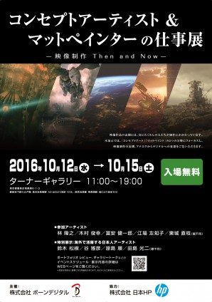 c-m_poster