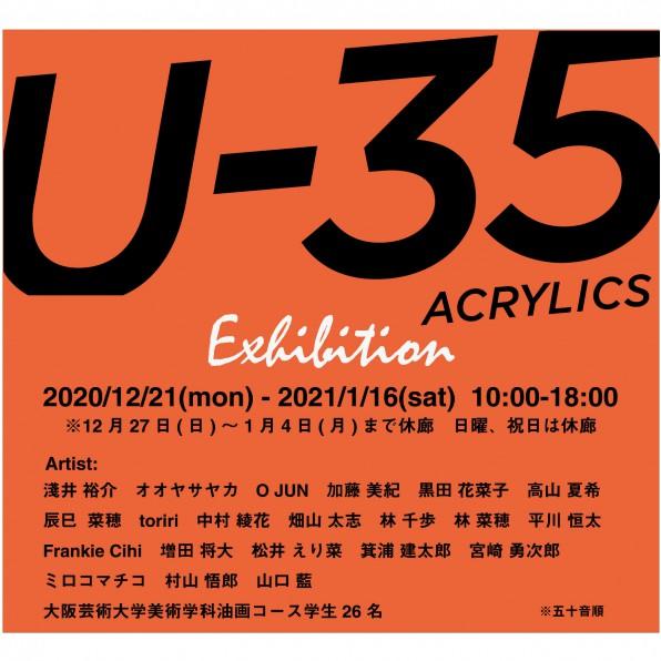 U35DM-01-01